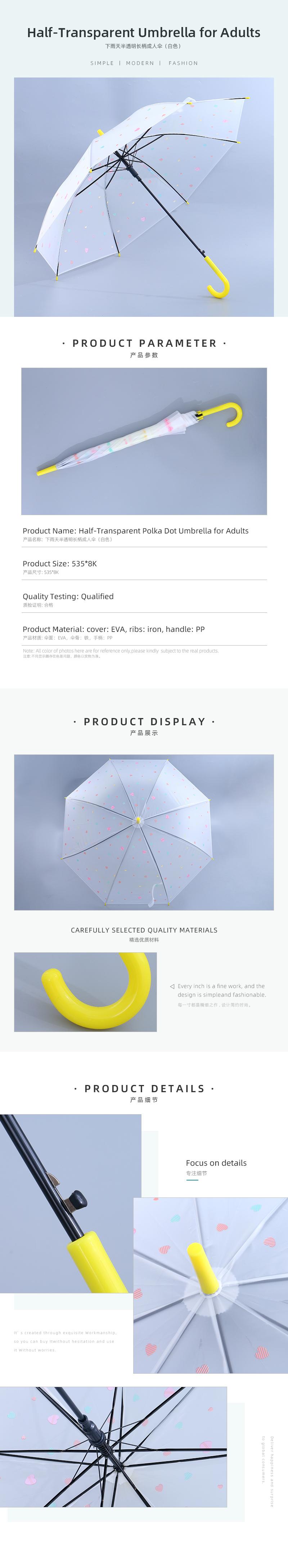 Half-Transparent Polka Dot Umbrella for Adults /></p> </div> </div> </div> <div class=