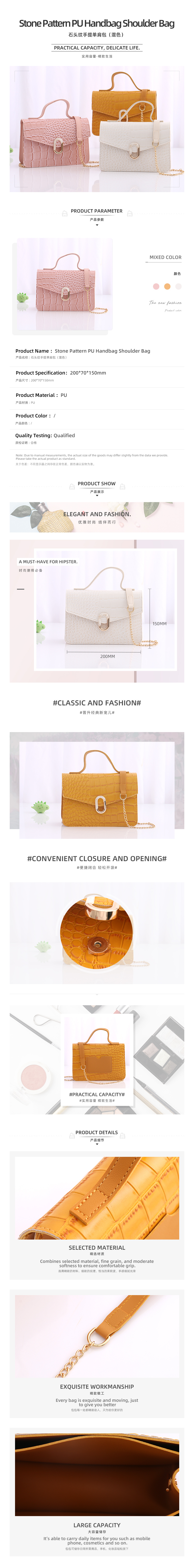 Stone Pattern PU Handbag Shoulder Bag /></p> </div> </div> </div> <div class=
