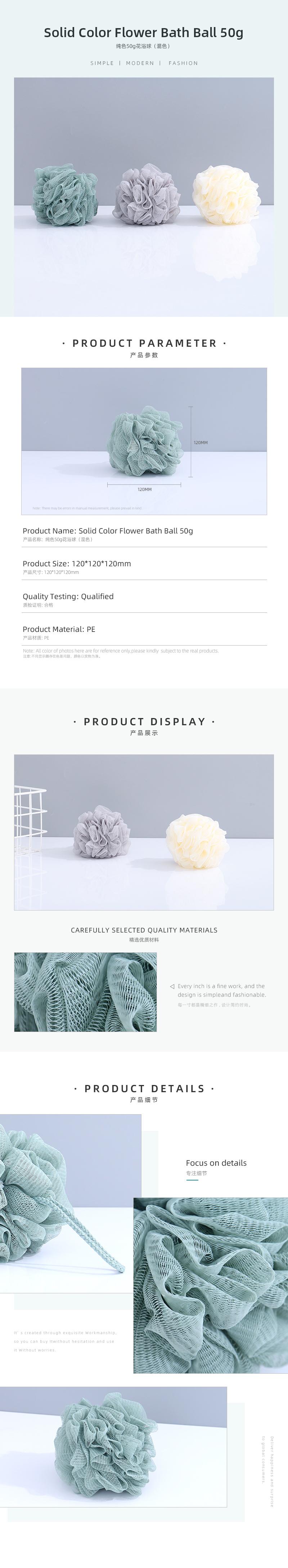 Solid Color Flower Bath Ball 50g /></p> </div> </div> </div> <div class=