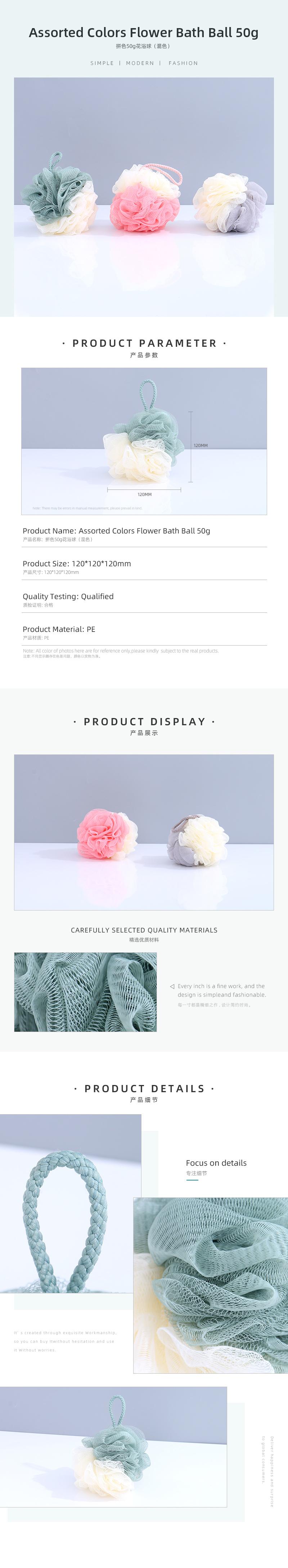 Assorted Colors Flower Bath Ball 50g /></p> </div> </div> </div> <div class=