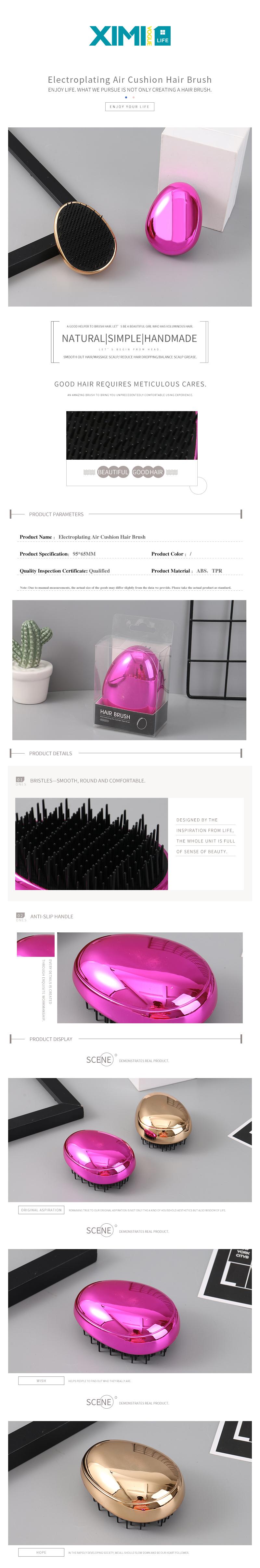 Electroplating Air Cushion Hair Brush (Rose Gold)