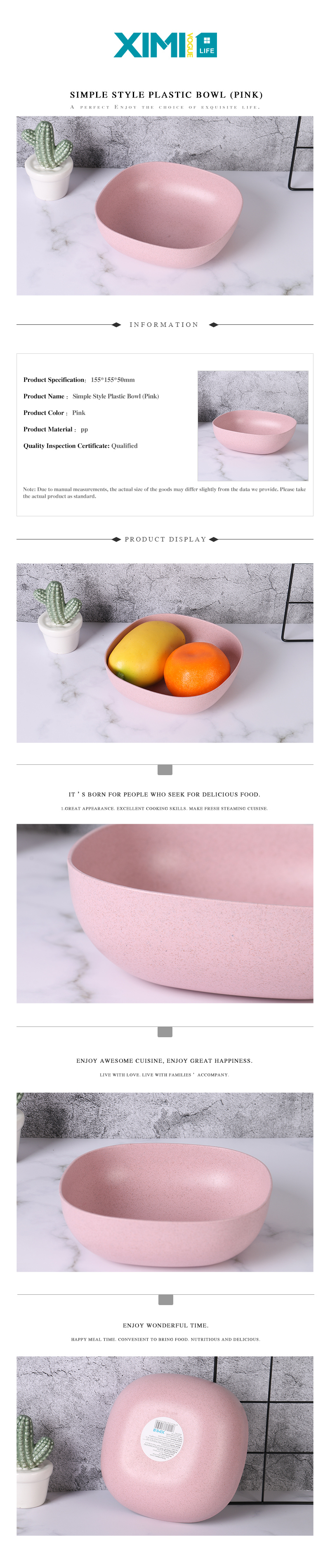 Simple Style Plastic Bowl (Pink)
