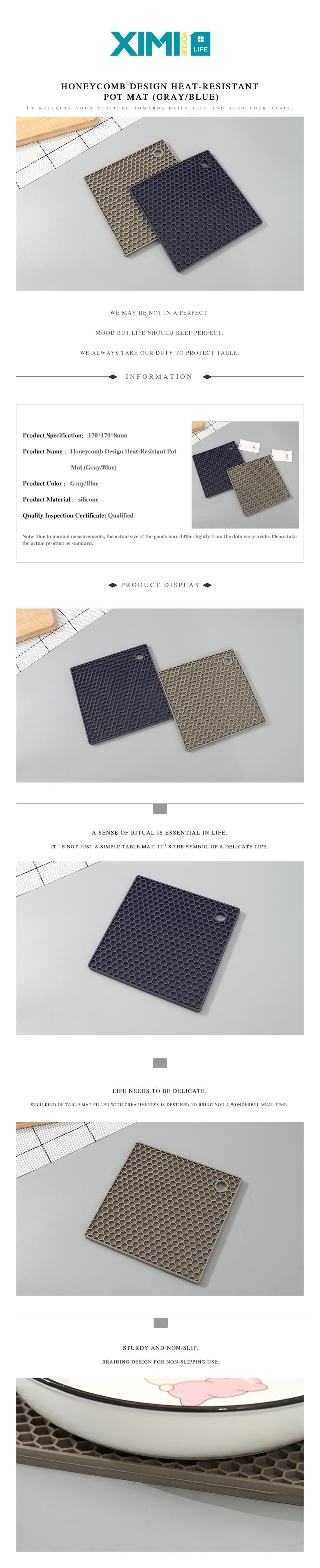 Honeycomb Design Heat-Resistant Pot Mat (Gray/Blue) /></p> </div> </div> </div> <div class=