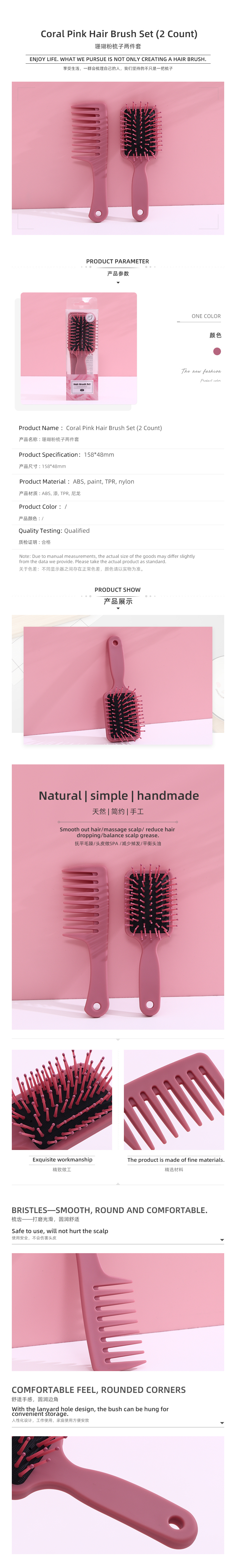 Coral Pink Hair Brush Set (2 Count)