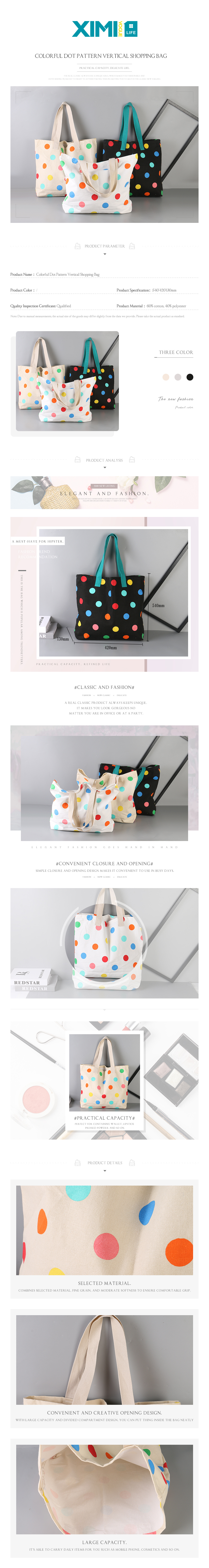 Colorful Dot Pattern Vertical Shopping Bag