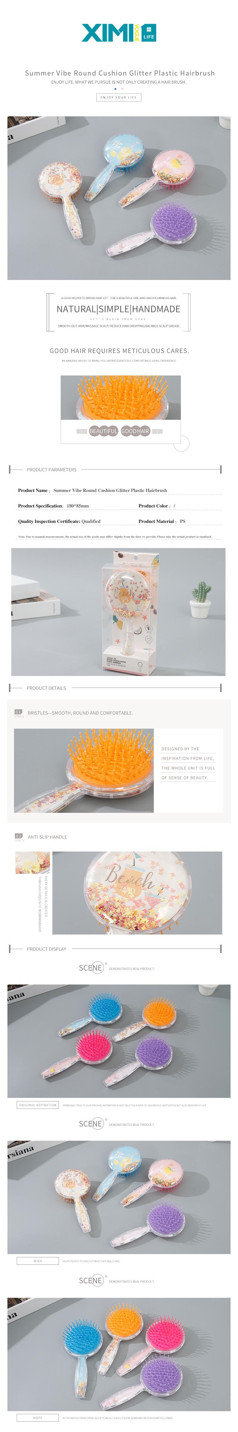 Summer Vibe Round Cushion Glitter Plastic Hairbrush /></p> </div> </div> </div> <div class=