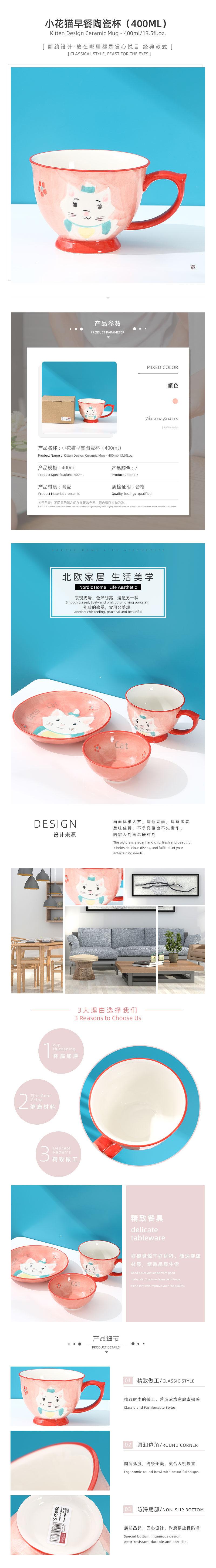 Kitten Design Ceramic Mug - 400ml/13.5fl.oz.