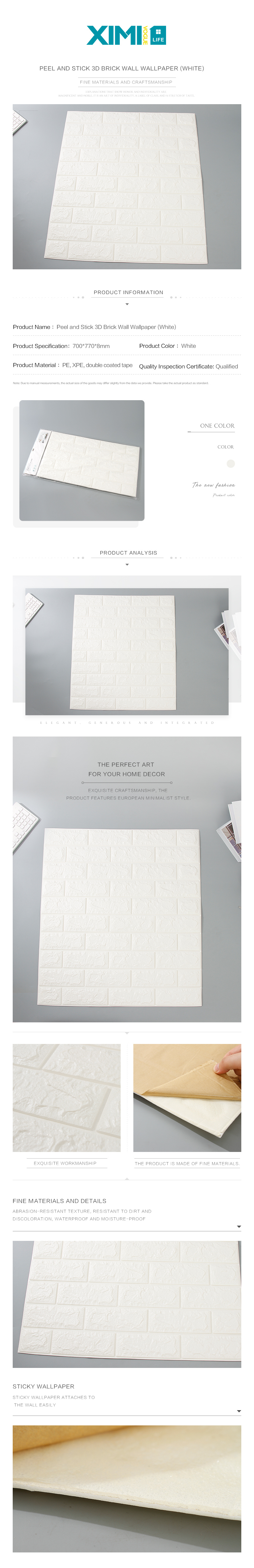 Peel and Stick 3D Brick Wall Wallpaper (White)