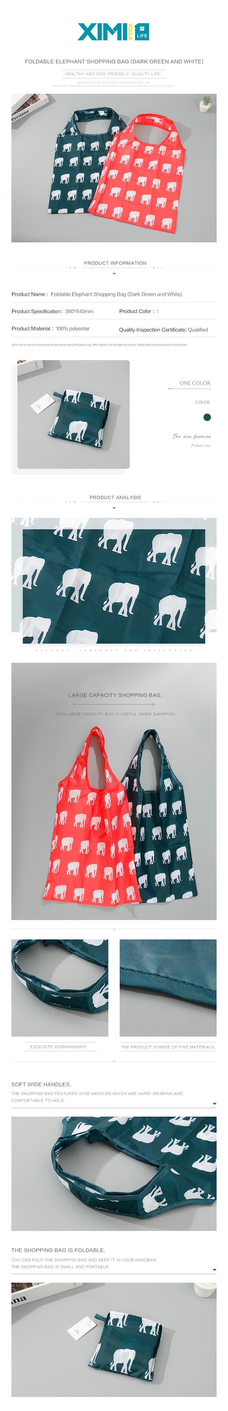 Foldable Elephant Shopping Bag (Dark Green and White)