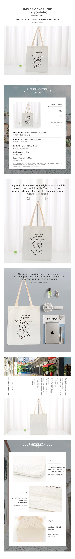 Basic Canvas Tote Bag (white)
