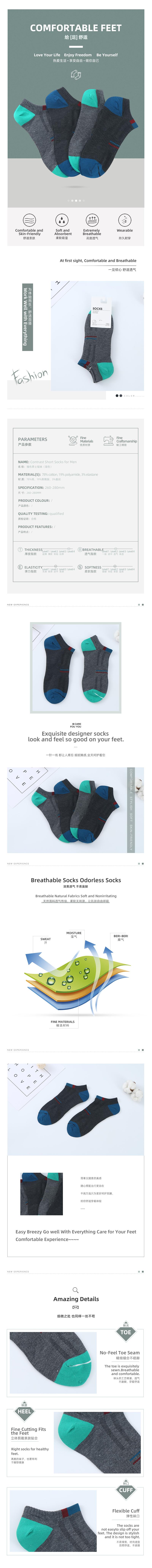 Contrast Short Socks for Men