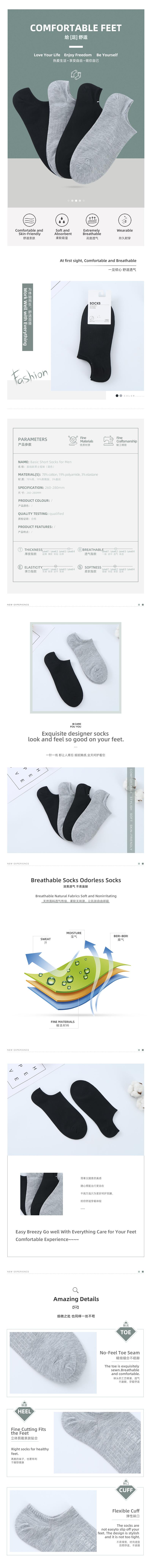 Basic Short Socks for Men