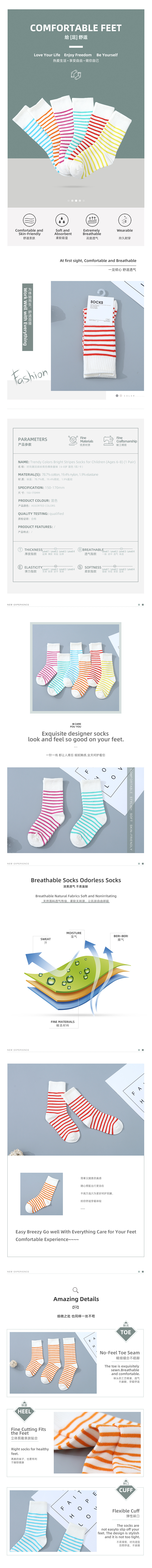 Trendy Colors Bright Stripes Socks for Children (Ages 6-8) (1 Pair)