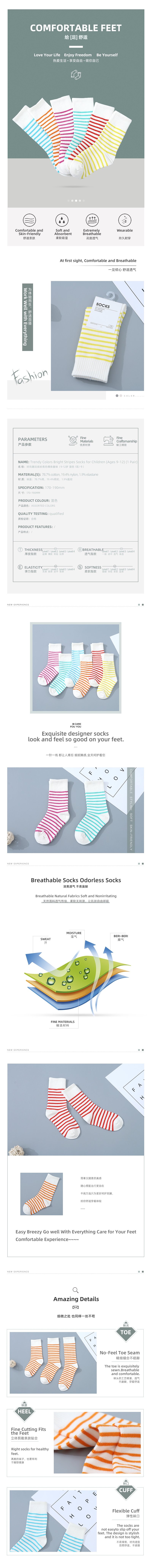 Trendy Colors Bright Stripes Socks For Children (Ages 9-12) (1 Pair)