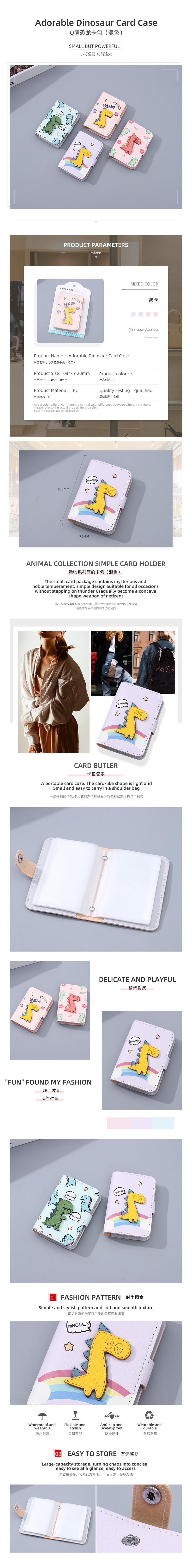Adorable Dinosaur Card Case