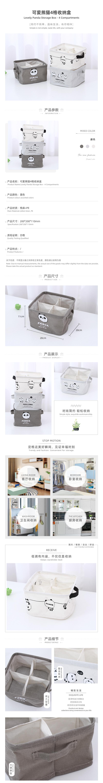 Lovely Panda Storage Box - 4 Compartments /></p> </div> </div> </div> <div class=