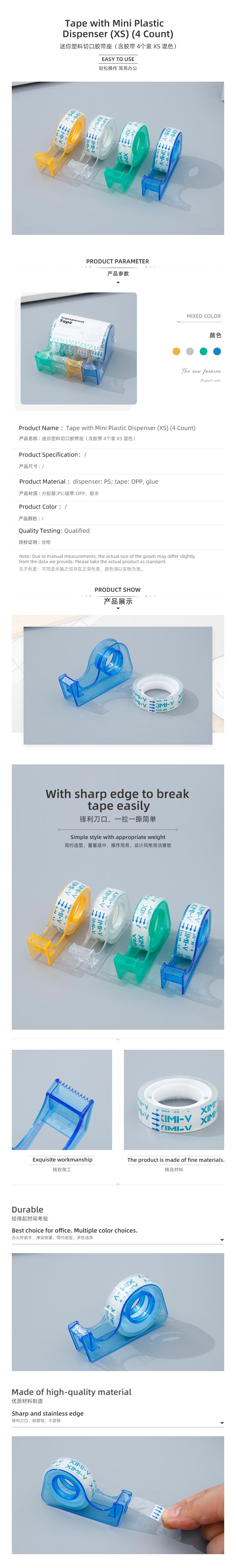 Tape with Mini Plastic Dispenser (XS) (4 Count) /></p> </div> </div> </div> <div class=